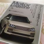 motormagazine201306