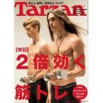 tarzan638