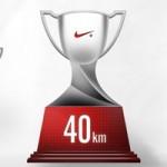 今月40km以上走った