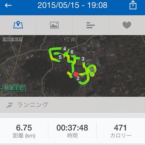 2015.5.15run